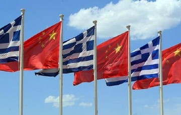 Κίνα: Θα συνεχιστεί η οικονομική συνεργασία με την Ελλάδα
