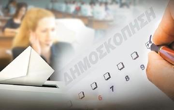 Ντέρμπι το αποτέλεσμα του δημοψηφίσματος σύμφωνα με νέα δημοσκόπηση