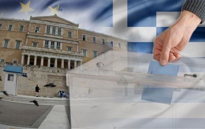 FT: Τα 3 σενάρια για την επόμενη ημέρα στην Ελλάδα
