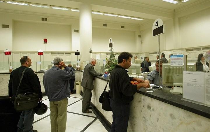 Ανοιχτές και αύριο οι τράπεζες που λειτούργησαν την Παρασκευή