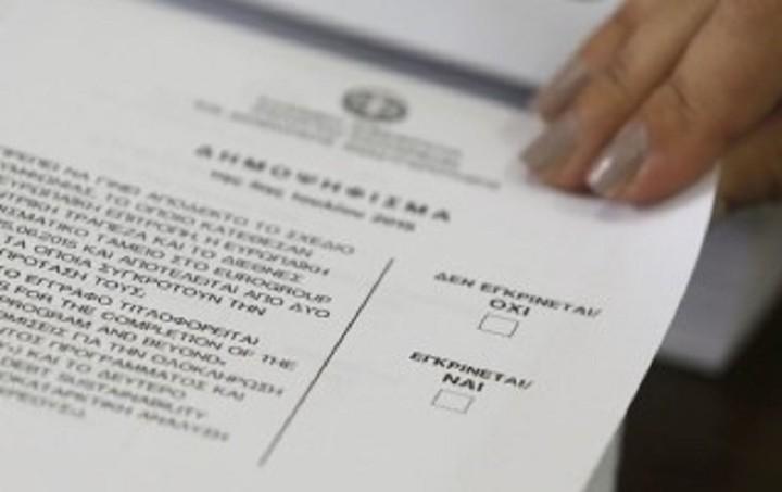 Πώς ψήφισαν οι Έλληνες κροίσοι