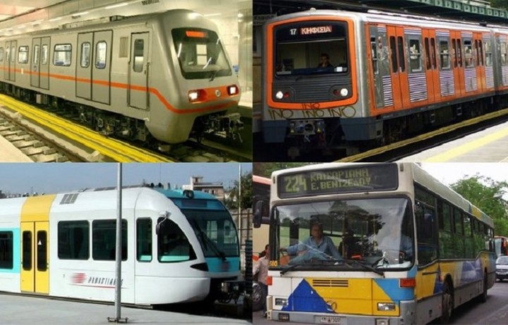 Μέχρι την Παρασκευή παρατείνονται οι δωρεάν μετακινήσεις στα Μέσα Μαζικής Μεταφοράς