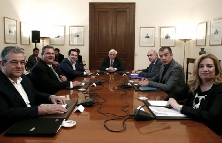 Συνάντηση των πολιτικών αρχηγών σήμερα το απόγευμα