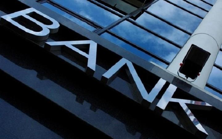 Συγχvωνεύσεις τραπεζών βλέπει το Reuters