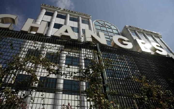 Κλειστό το Χρηματιστήριο Αθηνών εώς τη Δευτέρα 13 Ιουλίου