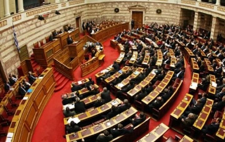 Υπερψηφίστηκε το νομοσχεδίο για την Ιθαγένεια