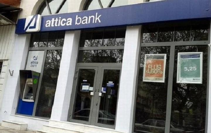 Attica Bank: Σε λειτουργία έξι ακόμη υποκαταστήματα