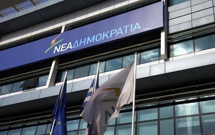 ΝΔ: Αποκλειστική ευθύνη της κυβέρνησης η διαπραγμάτευση και η συμφωνία