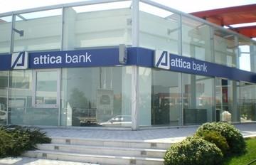 Έξι ακόμη καταστήματα της Attica Bank σε λειτουργία στο πλαίσιο της τραπεζικής αργίας