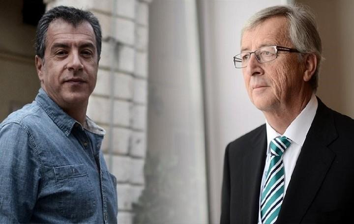Γιούνκερ:«Τα 35 δισ. ευρώ είναι εδώ και σας περιμένουν»