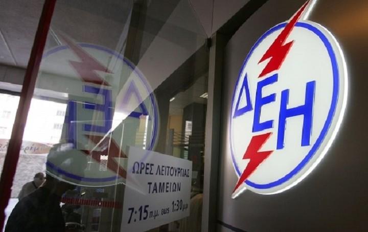 Την ίδρυση ανεξάρτητου φορέα ασφάλισης υγείας εξετάζουν ΔΕΗ και ΓΕΝΟΠ