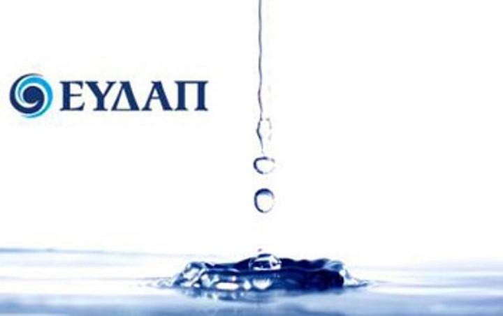Δεν κόβει το νερό στα νοικοκυριά η ΕΥΔΑΠ