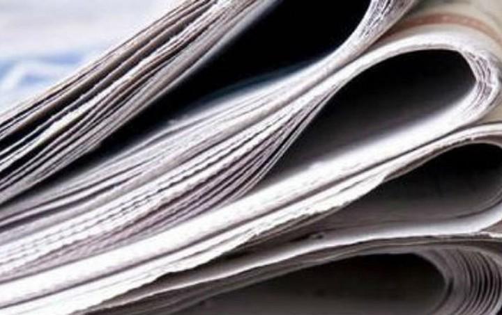 Οι εφημερίδες σήμερα Κυριακή (12.07.15)