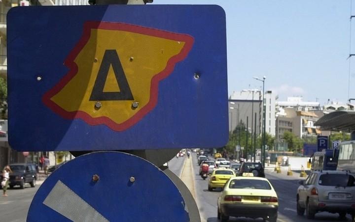 Τέλος ο Δακτύλιος της Αθήνας από αύριο - Επιστρέφει το Σεπτέμβρη