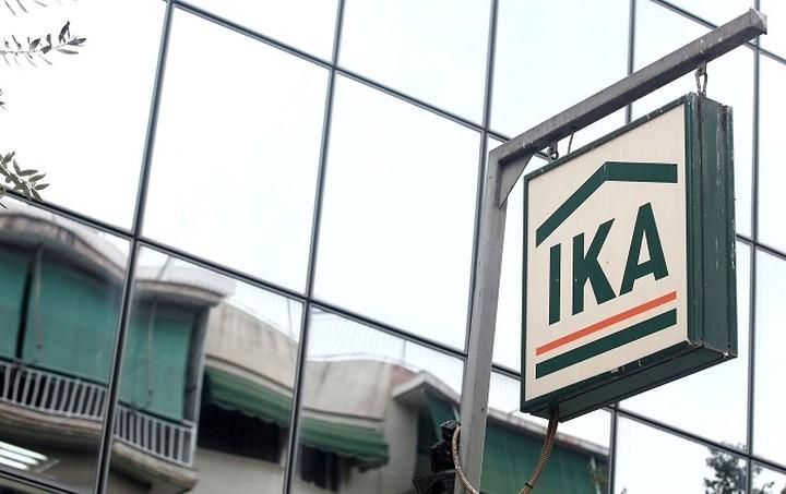ΙΚΑ: Παρατείνονται οι ασφαλιστικές εισφορές λόγω τραπεζικής αργίας