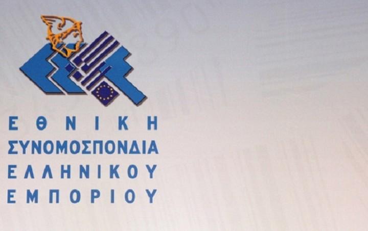 Η ΕΣΕΕ προτείνει τη χαλάρωση των capital controls στις επιχειρήσεις