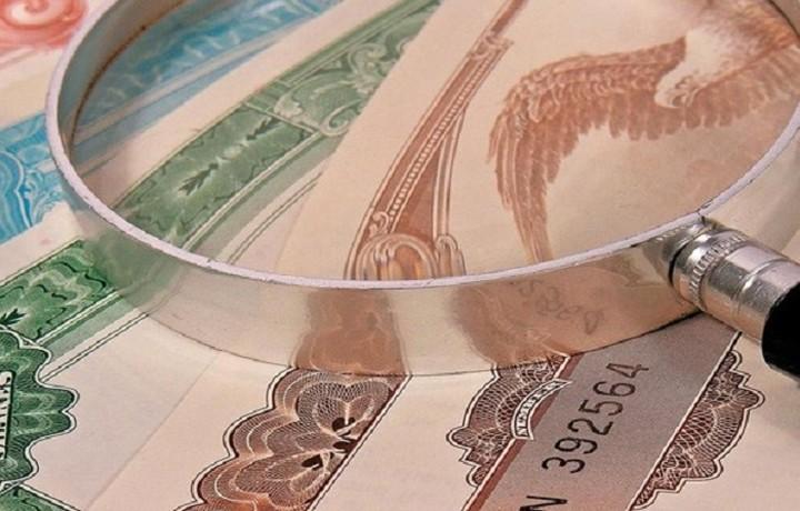 ΟΔΔΗΧ: Άντλησε 812,5 εκατ. από τα 3μηνα έντοκα γραμμάτια