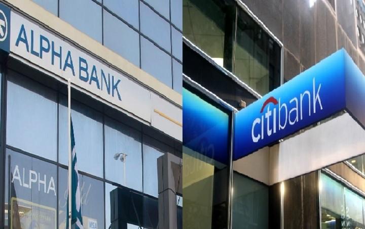 Εις σάρκα μιαν Alpha Bank και Citibank - Τι πρέπει να κάνουν οι πελάτες τους