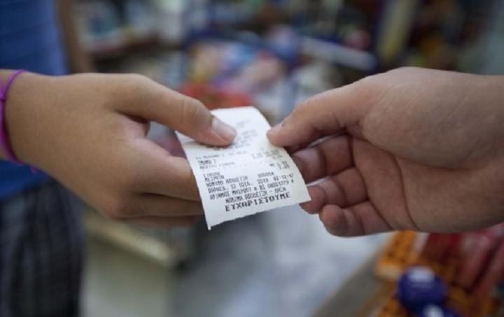 Ακόμη περισσότερα προϊόντα και υπηρεσίες στο 23% - Ο νέος κατάλογος