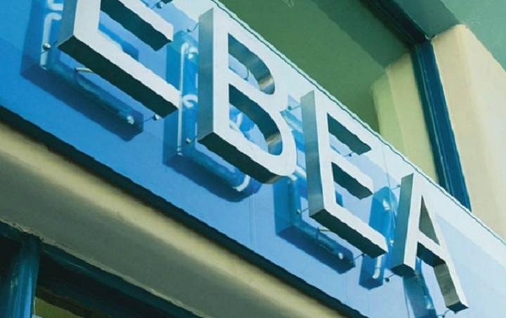 Μέτρα για την ομαλοποίηση της λειτουργίας του τραπεζικού συστήματος ζητά το ΕΒΕΑ