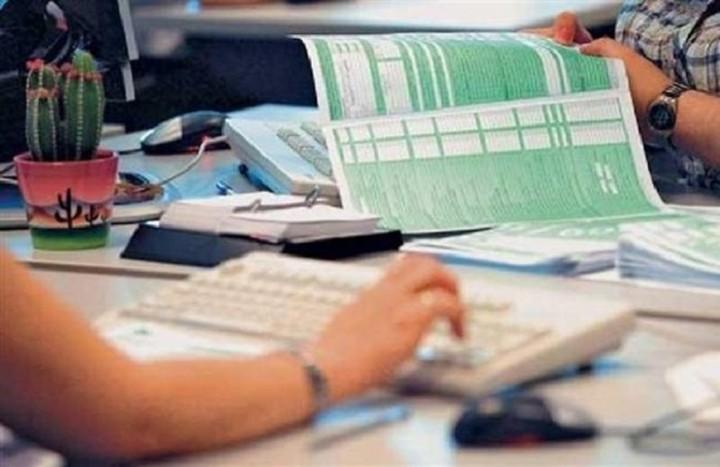 Εώς τις 26 Αυγούστου παρατείνεται η προθεσμία για την υποβολή των φορολογικών δηλώσεων