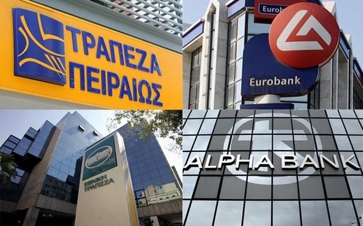 Έτσι ακριβώς θα λειτουργήσουν οι τράπεζες από Δευτέρα - Ολη η ΠΝΠ