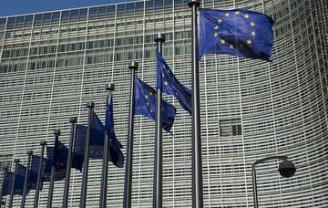 Αυτό είναι το απόρρητο σχέδιο της Κομισιόν για το Grexit