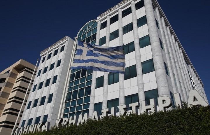 Κλειστό παραμένει το Χρηματιστήριο μέχρι νεωτέρας – Η ανακοίνωση της ΕΚ
