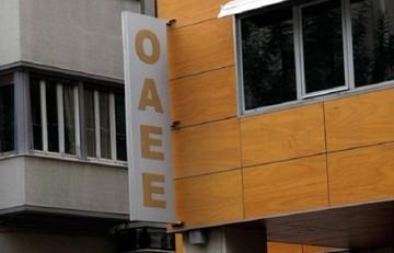 ΟΑΕΕ: Παρατείνεται η προθεσμία καταβολής της 1ης δόσης της ρύθμισης