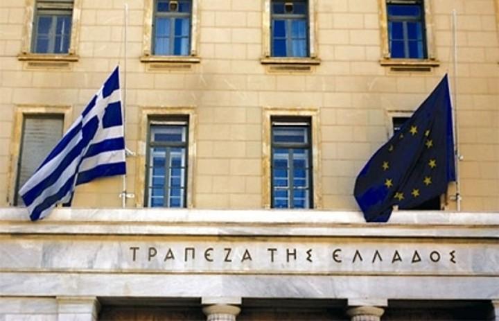 ΤτΕ: H χρηματοδότηση των ελληνικών τραπεζών από τον ELA αυξήθηκε στα €86,7 δισ.