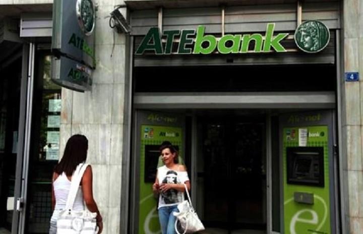 Οικονομικό σκάνδαλο με παράνομα δάνεια από την ΑΤΕ