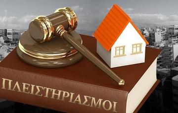 Μαξίμου:  Δεν θα γίνουν πλειστηριασμοί α' κατοικίας
