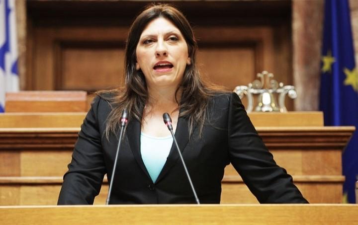 Επιστολή Κωνσταντοπούλου σε πρωθυπουργό και Πρόεδρο της Δημοκρατίας