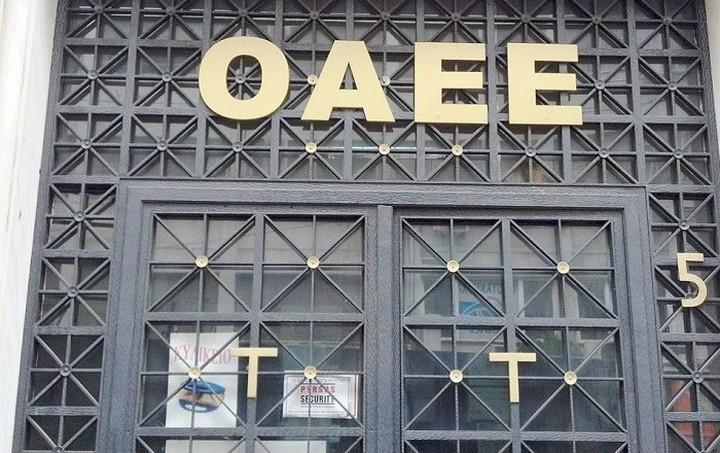 ΟΑΕΕ: Καταργούνται οι ποινές για οφειλέτες ατομικών εισφορών