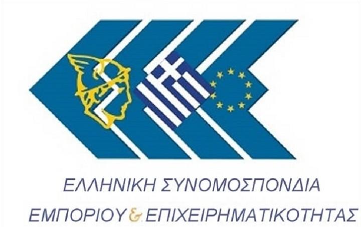 Οι προτάσεις της ΕΣΕΕ για την επιστροφή κεφαλαίων στις τράπεζες