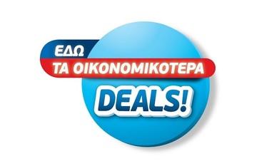 Νέα οικονομικά deal από τα καταστήματα της WIND