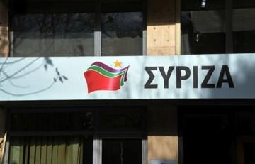 Διεκόπη η συνεδρίαση της Πολιτικής Γραμματείας του ΣΥΡΙΖΑ - Τη Δευτέρα συνεδριάζει εκ νέου