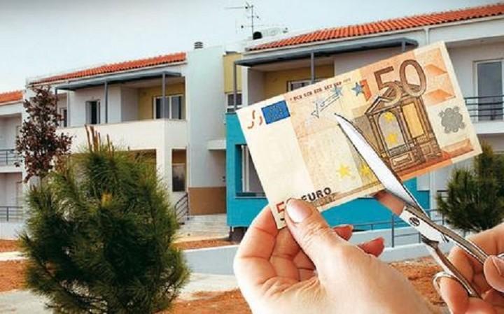 Tα διαμερίσματα στην Ελλάδα κοστίζουν πλέον όσο ένα...φθηνό αυτοκίνητο!