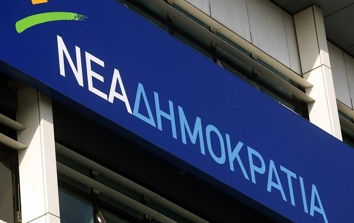 Ερώτηση 24 βουλευτών της ΝΔ στον Αλέξη Τσίπρα για το «σχέδιο Βαρουφάκη»