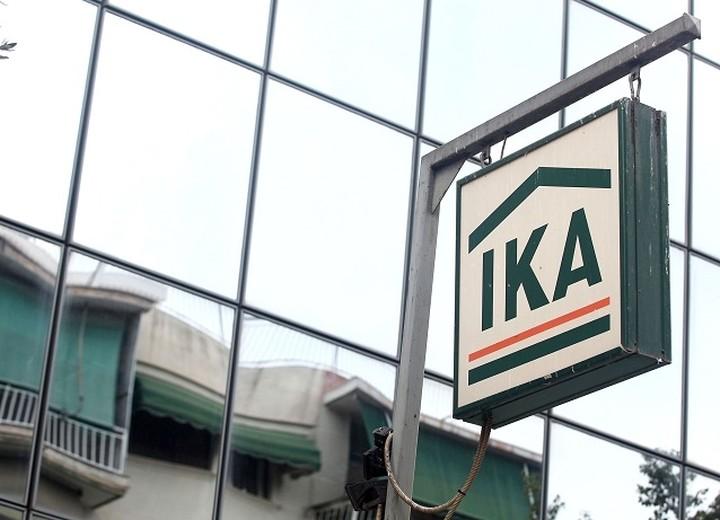 ΙΚΑ: Μέχρι τις 31/7 η παράταση για την καταβολή ασφαλιστικών εισφορών