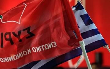 Συνεδριάζει εκ νέου σήμερα η Πολιτική Γραμματεία του ΣΥΡΙΖΑ