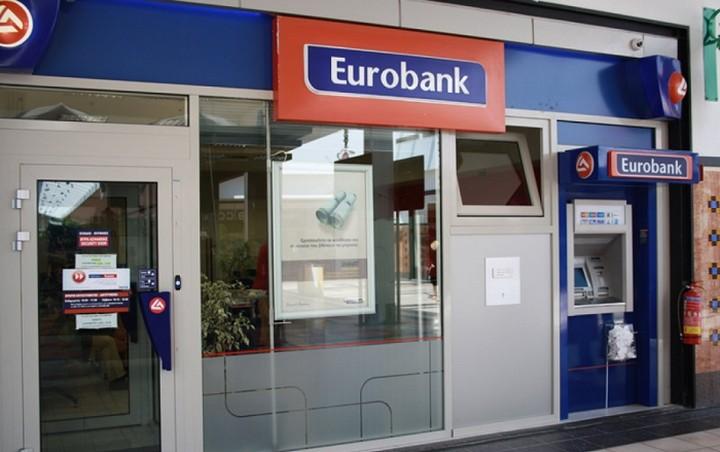 Eurobank: Σημαντικές οικονομικές απώλειες στο διάστημα της κρίσης