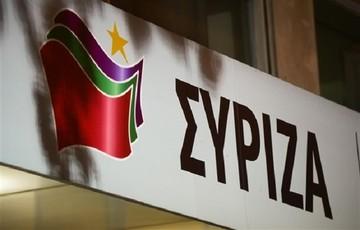 Αποφασίζει για συνέδριο η Πολιτική Γραμματεία του ΣΥΡΙΖΑ