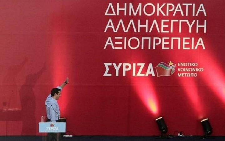 «Ναι» στην ενότητα του κόμματος λένε οι «53 του ΣΥΡΙΖΑ» (κείμενο)