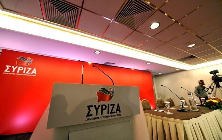 Σε εξέλιξη η συνεδρίαση της ΚΕ του ΣΥΡΙΖΑ - Oι δηλώσεις των στελεχών του κόμματος