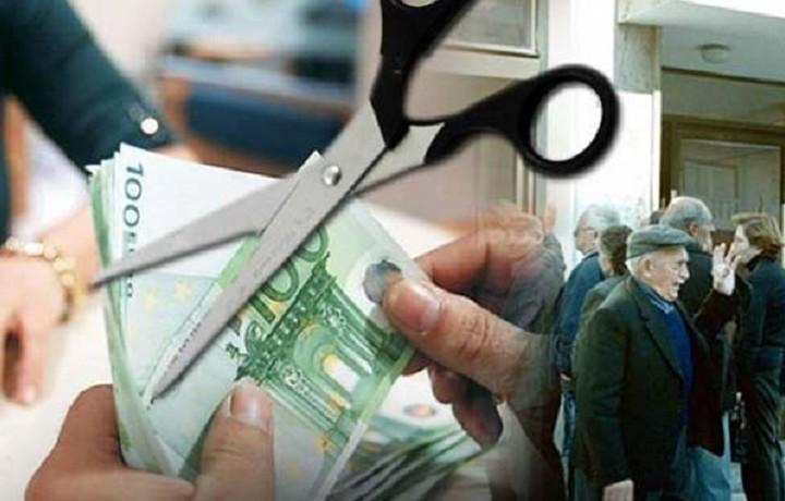 «Ψαλίδι» στις συντάξεις Σεπτεμβρίου για 2,6 εκατ. συνταξιούχους