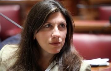 Κωνσταντοπούλου:«Ο ΣΥΡΙΖΑ δεν έχει λαϊκή εντολή να αλυσοδέσει τη χώρα με Μνημόνιο»