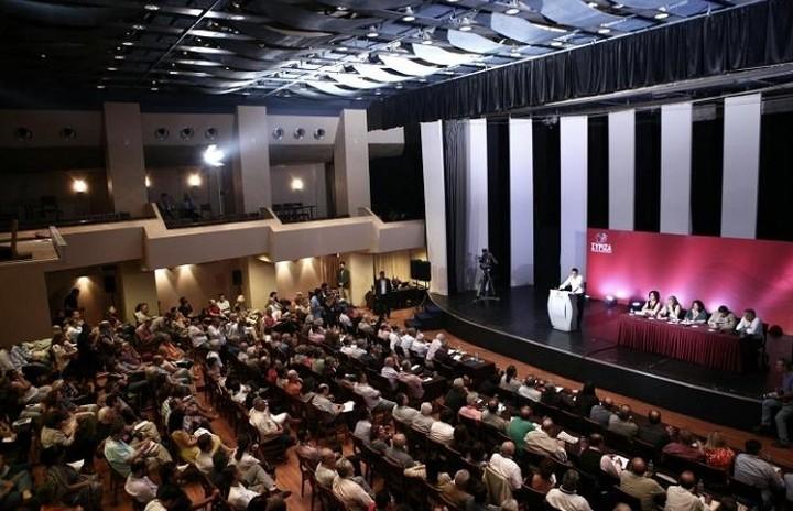 Επιστολή παραίτησης από 17 μέλη της Κ.Ε. του ΣΥΡΙΖΑ - Η επιστολή