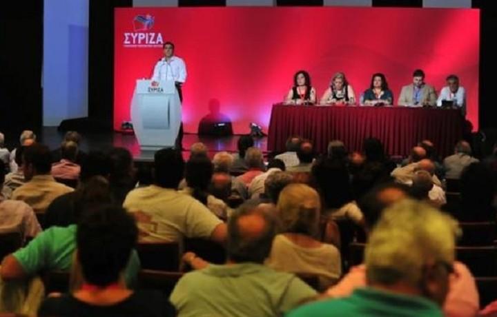 Σε έκτακτο Συνέδριο το Σεπτέμβριο ο ΣΥΡΙΖΑ - Όλα όσα έγιναν χθες στην ΚΕ
