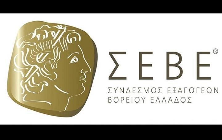 ΣΕΒΕ: Αδυναμία στην κάλυψη πληρωμών των εισαγωγών της χώρας μας